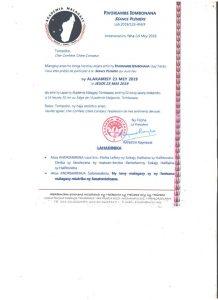 Akademia Malagasy Réunion 23 May 2019 Lohahevitra Ny teny malagasy sy ny fanisana malagasy miatrika ny fanatontoloana